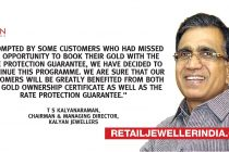 Kalyan Jewellers announces extension of popular Gold Ownership Certificate initiative