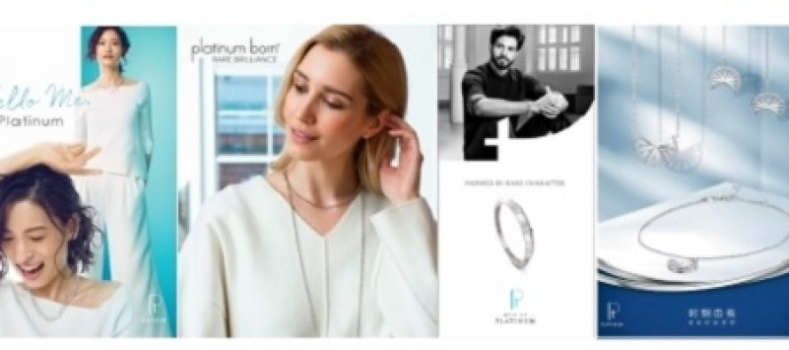 Tectonic Shifts: COVID-19 Will Accelerate Changes in Jewellery Industry