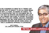 Tata's jewellery brand Zoya aims Rs 500 cr revenue in next 5 years