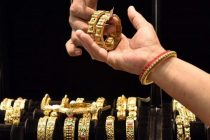 Gold price today falls to Rs 46,696 per 10 gm; silver at Rs 47,800 per kg