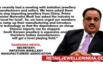Imports of cheap imitation jewellery from China may come down