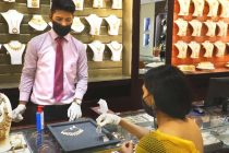 Malabar Gold & Diamonds Offers Best Price For Old Gold