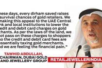 UAE gold retailers feel full burden of credit, debit card fees by banks
