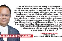 Surat diamond industry works out new protocol to fight Covid