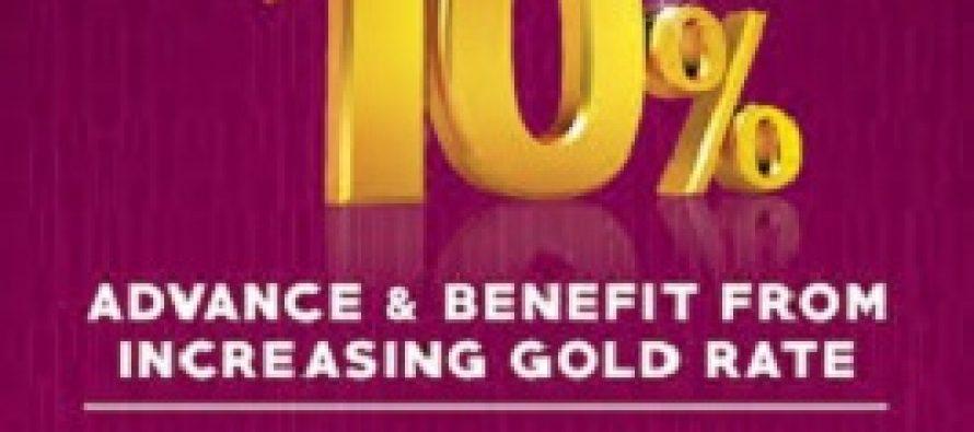 Malabar extends gold rate protection scheme until September 30