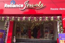 Reliance Jewels wins the prestigious ET Iconic brand of India 2020