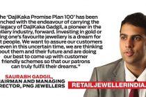 PNG Jewellers announces the 'Shubh Aarambh' of this wedding season