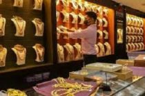 Why gold prices are rising despite weak demand at jewellery shops
