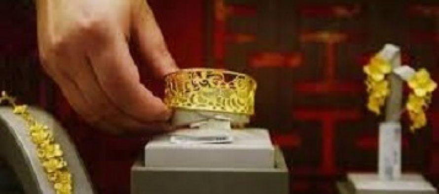 Gold jewellery: Deadline for mandatory hallmarking extended