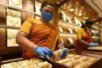 Covid situation may dampen gold demand during Diwali season too: World Gold Council