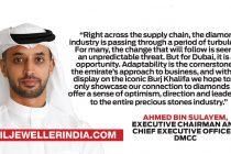 DMCC invites Diamond world to Dubai with message on Iconic Burj Khalifa