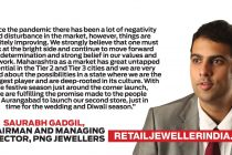 PNG Jewellers back in expansion mode with new store launch in Aurangabad