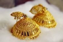 Discounts By India's Physical Gold Dealers Highest In One And Half Months