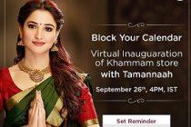 Malabar Gold & Diamonds to open its Khammam store with a glittering virtual inauguration