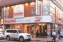 Business across showrooms reached pre-Covid levels: Kalyan Jewellers