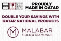 Malabar Gold launches 'Double Your Savings' offer