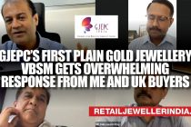 GJEPC's  First Plain Gold Jewellery VBSM gets overwhelming response from ME and UK  buyers.