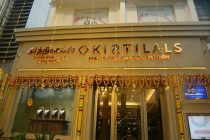 Kirtilals Launches its 2nd Store in Chennai at Anna Nagar  With exclusive Diamond Jewellery collections