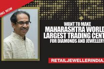 Want to make Maharashtra world's largest trading center for diamonds and jewellery: Uddhav Thackeray