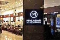 Malabar Gold and Diamonds launches 'One India One Gold Rate' initiative