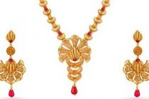 Tanishq launches its grand festive collection- EKATVAM