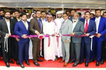 Malabar Gold & Diamonds opens new store in Dubai