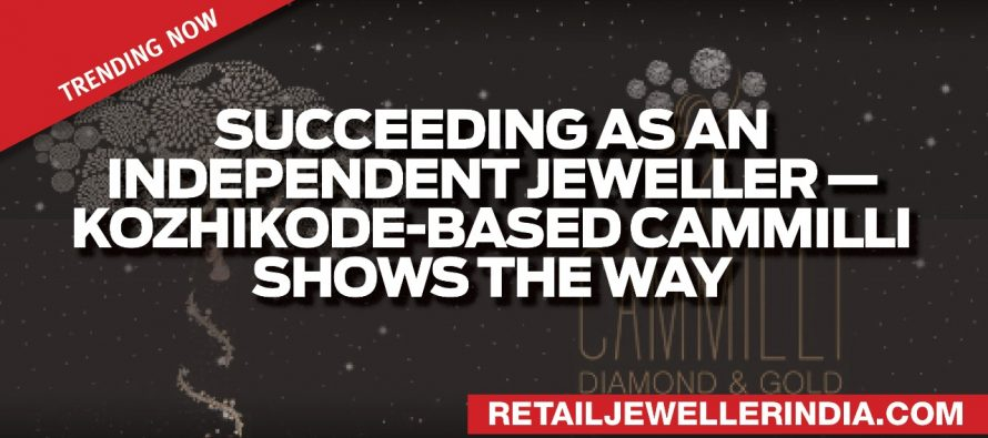 Succeeding as an independent jeweller-Kozhikode-based Cammilli shows the way