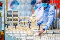 UAE's gold and jewellery industry is set for its biggest makeover yet