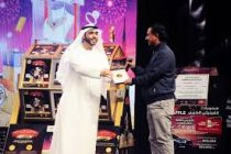 DSF 2020: Unemployed man in Dubai wins Dh50,000 worth of gold