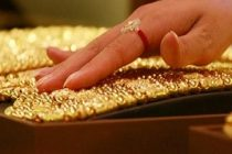 Gem, jewellery shipments may reach Rs 1.6 lakh crore in FY21 as export demand improves: GJEPC