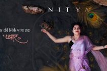Nitya Jewels connects with the LGBTQ community, preaches unconditional love and non-judgmental acceptance