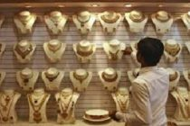 Only 10% jewellers opt for certification, finding hallmarked gold jewellery for weddings gets difficult: Report