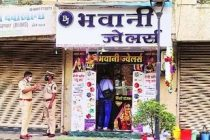 Maharashtra: Three injured in broad day light robbery attempt in Ambernath jewellery shop