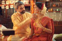 Kalyan Jewellers' Muhurat@Home adds sparkle to DIY weddings