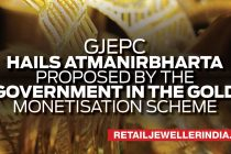 GJEPC hails Atmanirbharta proposed by the Government in the Gold Monetisation Scheme
