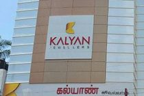 Kalyan Jewellers India Limited raises₹351.89crore from 15 anchor investors at the upper price band of ₹87 per equity share