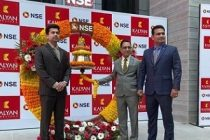 Kalyan Jewellers successfully listed on the National Stock Exchange