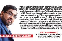 Ace filmmaker Gautham Menon's commercial for Malabar Gold & Diamonds captures Tamil womanhood