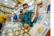 UAE shoppers make good use of weekend gold price drop to below Dh200 a gram