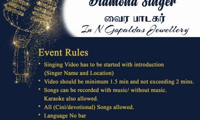 Diamond Singer competition by N Gopaldas Jewellers