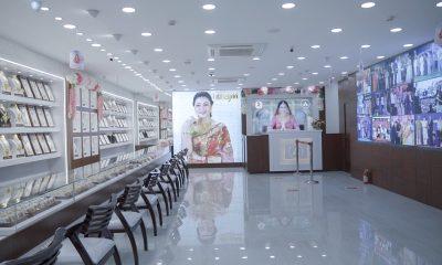 Arundhati Jewellers opens new store