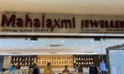 Mahalaxmi Jewellers, Bengaluru caters to post-lockdown high footfall with optimum inventory