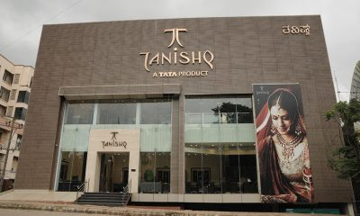 Tanishq plans to introduce affordable fine jewellery