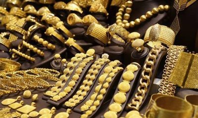 Discount on gold jewellery
