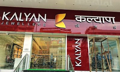 Kalyan Jewellers records revenue growth of 109% in Q1FY22