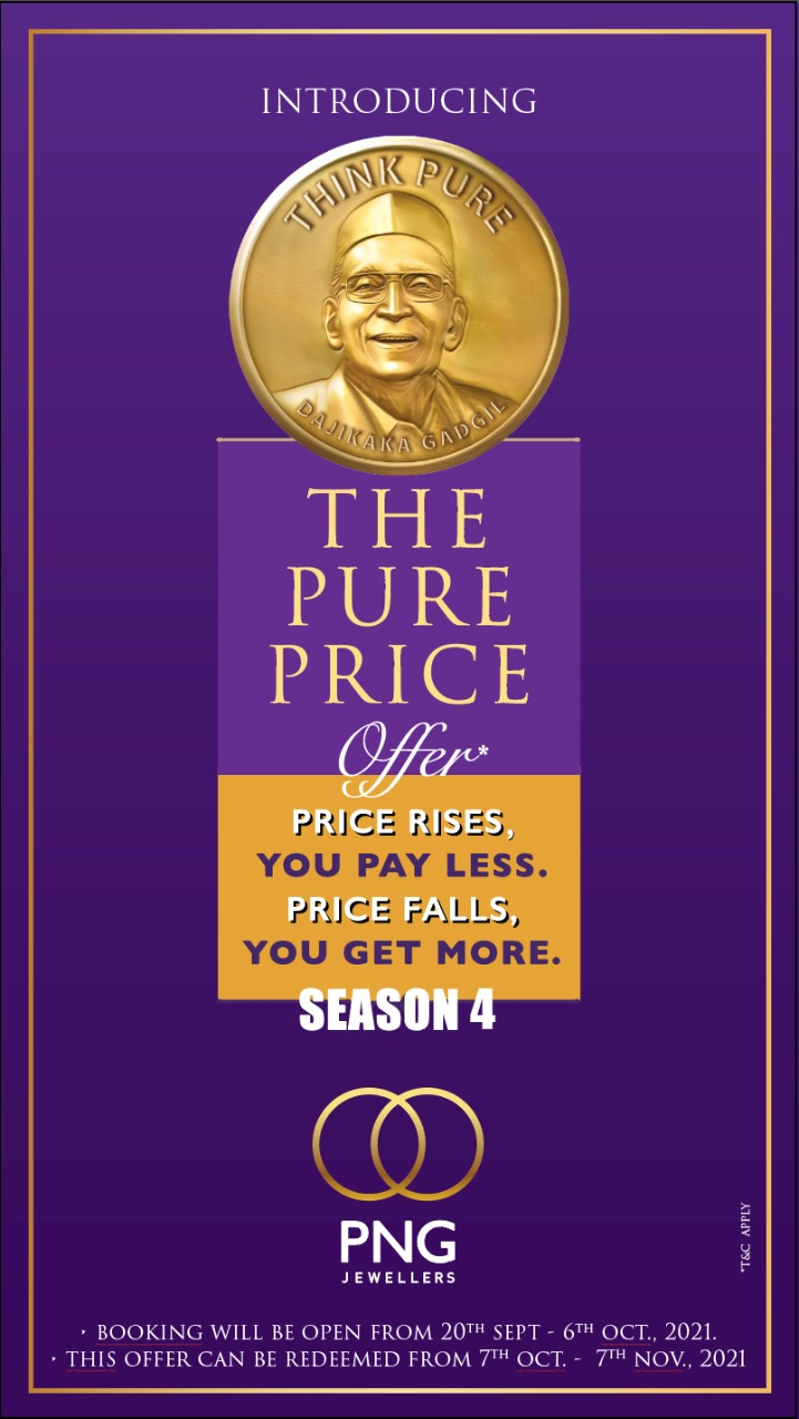 Pure price offer season 4 by PNG Jewellers