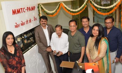 MMTC-PAMP to expand footprint in southern cities