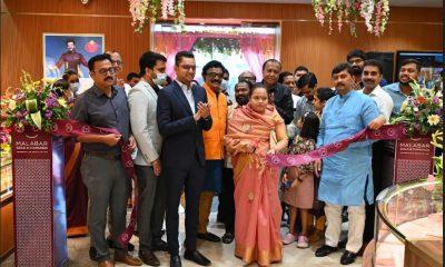 Malabar Gold & Diamonds launches new showroom in Ahmednagar