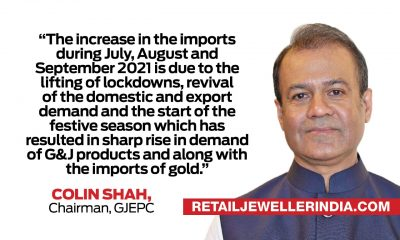Gold imports recover to pre-covid levels owing to strong festive & export demand